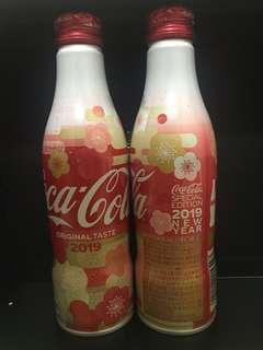 Coca Cola Coke 2019 unveils special New Year's Kimono