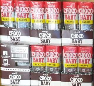 MEIJI CHOCO BABY