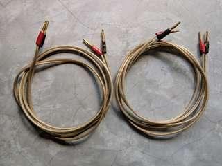 🔊 QED Silver Anniversary XT Bi-wire Speaker Cables (2m x 2) 🔊