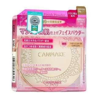 [包郵] Canmake Marshmallow Finish Powder 透亮美肌蜜粉餅 MO / MB / ML 日本 全新