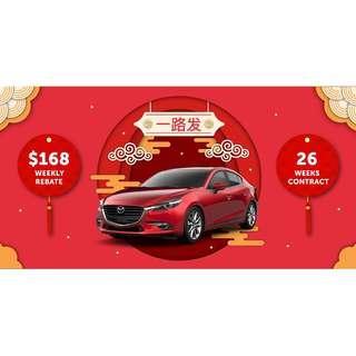 Up to $168 weekly angbao this CNY season!