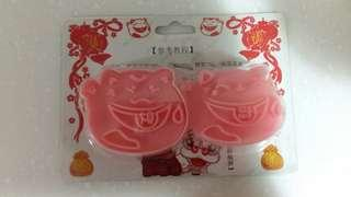 Fortune Cat Cookies Cutter