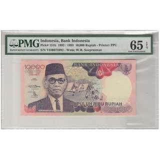 Indonesia Rupiah, EPQ, Gem UNC