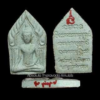 Thai Amulet - 1st batch Phra Khun Paen of CK Maha Surasak Wat Pradoo