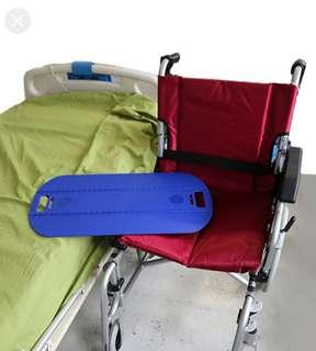 🍒transfer board⚡🍒 on wheelchair or bed
