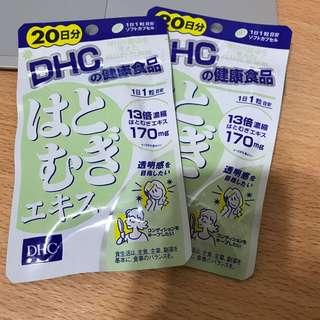 🚚 DHC 薏仁精華20日份,1包,2019.06到期