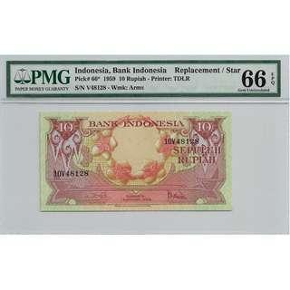 Indonesia Rupiah, 1 Alphabet Serial Number 48128, Replacement Series