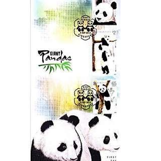 🇸🇬Singapore Stamp 2012 Giant Pandas 大熊猫🇸🇬
