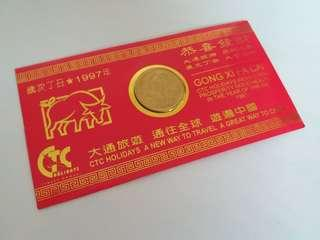 1997 year of the ox coin from CTC holidays. Feel free to drop an offer.