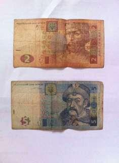 OLD BILLS COLLECTIONS