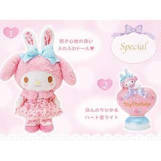 [PO] Sanrio Japan My Melody Rabbit Melody Design Series