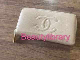 Authentic Preloved Chanel Long Purse