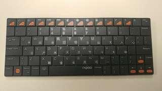 Rapoo Bluetooth keyboard 藍牙鍵盤