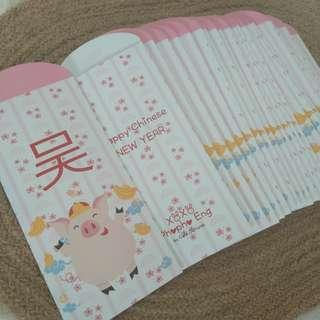 Custom Chinese New Year Red Packet - Cute Pig