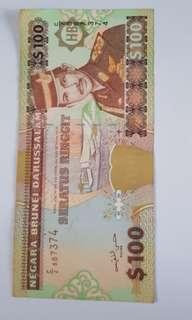 Brunei old note $100