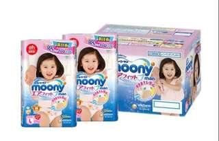 f5f8821b80e28 Moony L size pants diaper