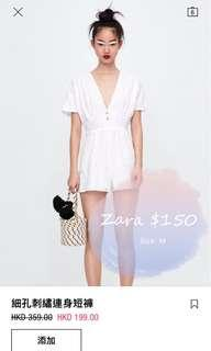 Zara short jumpsuit 連身褲