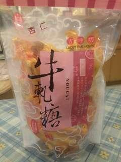 Lucky Time House Taiwanese Nougat Candies