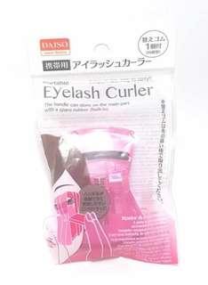 Eyelash Curler Daiso Portable