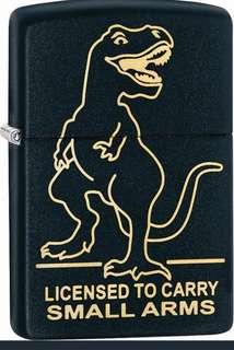 Zippo licenced to carry lighter