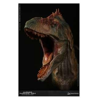 [PRE ORDER] Dam Toys - Museum Collection Series MUS010B - Paleontology World - Allosaurus Bust