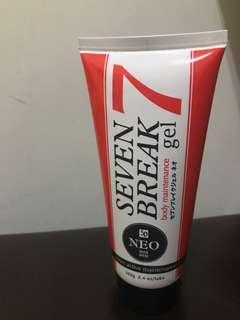 🚚 日本瘦身霜 seven break 7