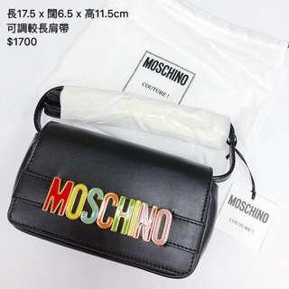Moschino cross body logo Bag