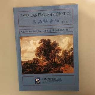 🚚 美語語音學