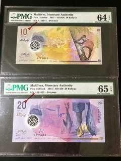 Maldives - Set of 6 notes with identical serial no. PMG 64/65/66/68 EPQ.