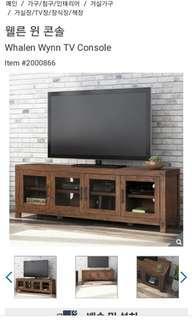 Bayside TV Console 電視櫃 whalen