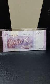 Rm100 malaysia Replacement note ZA prefix