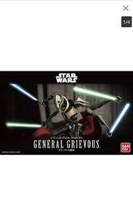 Star Wars Bandai kit general grevious