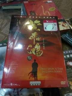 Jet Li 黃飛鴻 trilogy