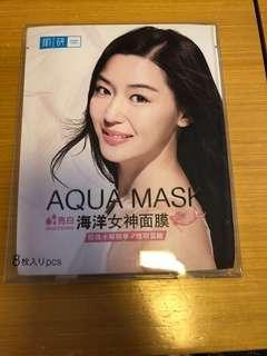 肌研 海洋女神亮白面膜 (8piece)