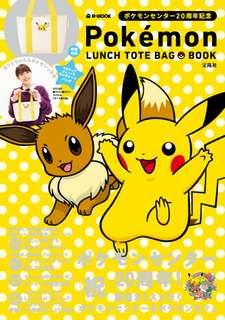 emook pokemon lunch tote bag