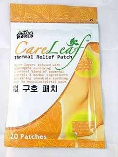 20 pcs CareLeaf Thermal Relief Patch