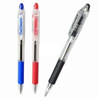 [熱賣]斑馬牌KRB-100原子筆(紅/藍/黑/綠)