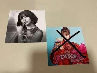 [SLASHED PRICE!] TWICE JAPAN JACKET