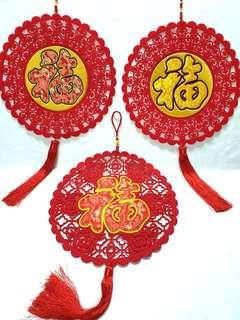 "(L) CNY Hanging Ornaments / Decorations ↪ Chinese Round ""FU"" 圆福 💱 $22.80 Each Piece / $40.00 for 2 Pieces"