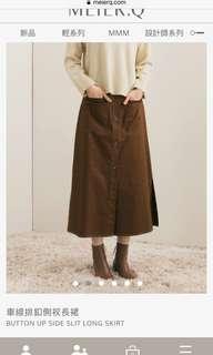 Meierq車線排釦側衩長裙