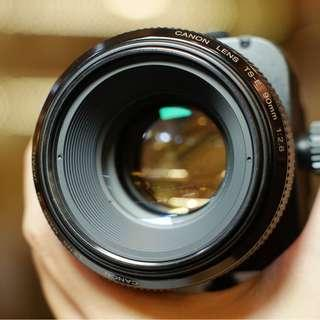 Canon TS-E 90mm f.2.8 Tilt Shift Mulus