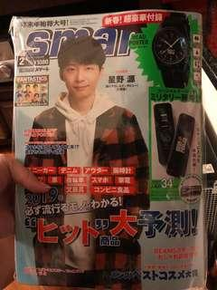 head porter watch 連雜誌
