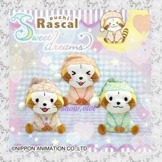 日版Rascal公仔☆Sweet dreams!  Nippon/世界名作劇場/小浣熊/狸貓物語/浣熊拉斯卡爾/figure/plush/soft toy/kids doll