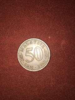 Double lined 1967 50 cent coin