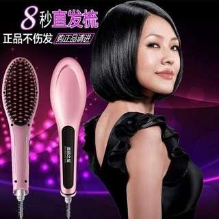 Meiyias Hair Straightener Comb endorsed by徐熙娣