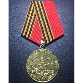 🚚 Medal for 50 Years of Victory in the Great Patriotic War - #20051