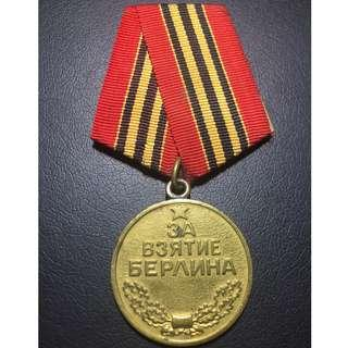 🚚 Soviet Medal for the Capture of Berlin - #20049