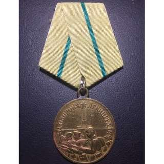 🚚 Soviet Medal for the Defense of Leningrad - #20046