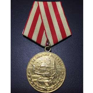 🚚 Soviet Medal for the Defense of Moscow - #20040