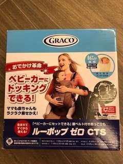日本Graco Roopop Zero CTS 5 Ways 新生兒腰帶型揹帶